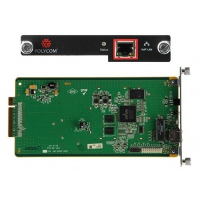 Polycom SoundStructure VoIP karta, SIP rozhraní s podporou HD Voice