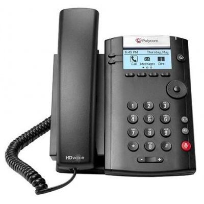 Polycom IP telefon VVX 201, 2 linkový, 2x 10/100, HD Voice, PoE, bez napájecího zdroje