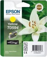 EPSON ink bar Stylus Photo R2400 - Yellow